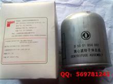 雷诺机油转子滤清器/D50 01 858 001