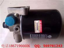 客车空气干燥器/客车空气干燥器