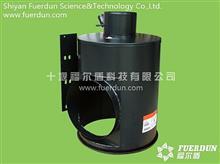 福尔盾 空气滤清器总成/1109010-T2200