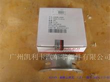 D02A-111-03上柴发动机曲轴止推瓦AUCAN/D02A-111-03