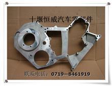 东风天龙-康明斯齿轮室/A3960623