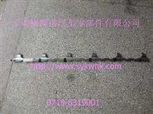 现货批发供应喷油器线束支架总成/D5010222555
