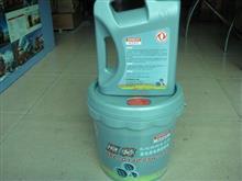 东风汽车油品公司DFL-G140/85W齿轮油/DFL-G140/85W