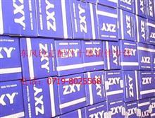 东风天龙大力神 82传动轴万向节 十字轴总成/2201Z06-030