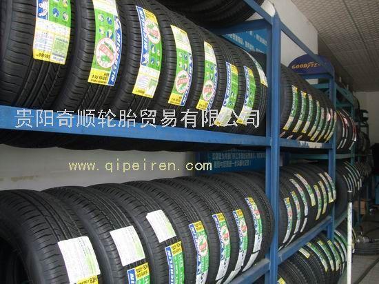 特价米其林装载机轮胎