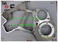 厂家直销东风汽车配件_东风康明斯210P齿轮室/A3960623