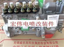 柴油电喷改机械泵 康明斯