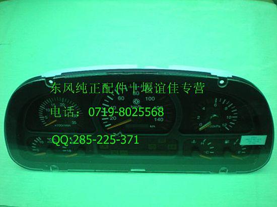 东风大力神仪表盘指示灯图解