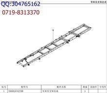 车架总成 东风天锦车架及支架总成2800010-KJ200