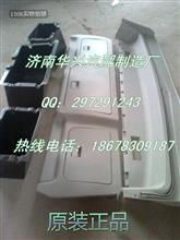 业供应批发陕汽牵引车自卸车矿用车罐车驾驶室杂物箱总成/WG9925581029