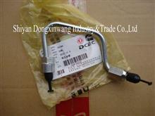 C3978032  东风康明斯 高压油管/C3978032