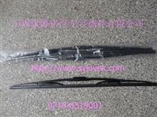 现货批发供应发动机零部件东风天龙雨刮片/5205013-C0100