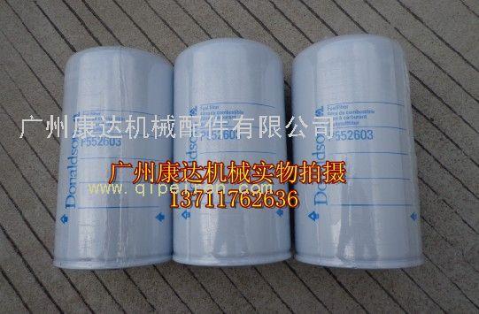 P552603美国唐纳森滤清器P552603图片【高清大图】-汽配人网