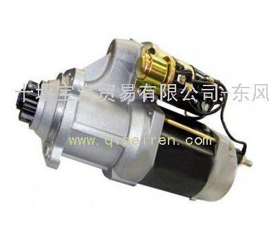 电器 发电机 供应斯太尔wd615系列内燃机,柴油机612600090293起动机