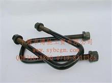 东风大力神前钢板卡子/U型螺栓/2901131-K2000