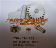 6204-53-1100供应小松PC60-7水泵