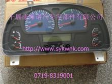 现货批发供应发动机零部件东风天龙组合仪表总成-欧3/3801020-C0174