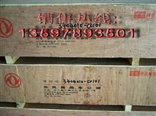东风天龙天锦大力神转向传动装置带调整器3404010-C0101/3404010-C0101