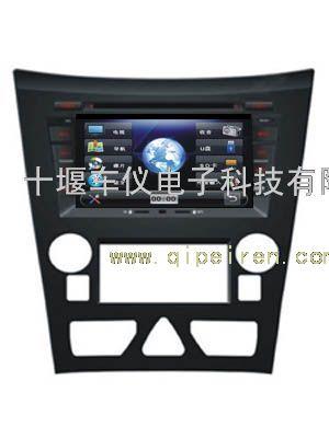 【风神h30车载dvd导航音影系统