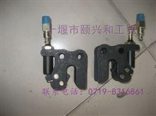 东风天锦驾驶室右液压锁栓总成/5002175-C1100