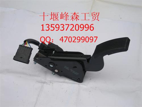 东风天龙,大力神,天锦-电子加速油门踏板1108110-c0101/1108110-c1200