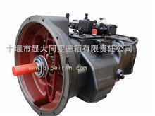 东风法士特富勒9JS119T变速箱总成/9JS119T