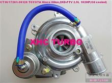 CT16 30120丰田海狮Hi-Ace Hi-Lux 2KD-FTV 2.5L油冷千赢体育官网