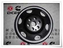 C5255204/C3954949天龙曲轴信号轮/康明斯零部件/东风康明斯发动机零部件/东风配件/C5255204/C3954949