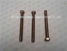 11ZB1-01122  油箱箍帶用螺栓/11ZB1-01122