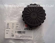 C4895459  東風康明斯 加機油口蓋/C4895459