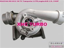 热卖!K04-32大众T5面包车VW T5 Transporter AXD 2.5L千赢官方网站千赢体育官网