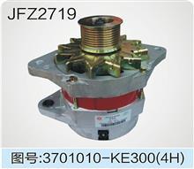 供应东风4H系列发电机JFZ2719(3701010-KE300)/JFZ2719(3701010-KE300)