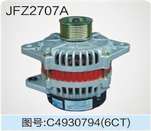 供应东风天龙发电机JFZ2707A(C4930794)康机375马力发电机/JFZ2707A(C4930794)