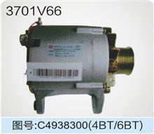 供应东风康明斯C4938300发电机37V66-01010发电机/C4938300