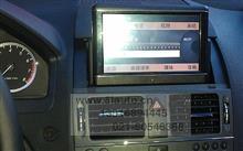 奔驰C200加装导航 奔驰C200加装倒车影像 奔驰C200原车屏升级