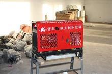 厂家直销货车专用独立制冷空调