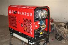 采用单杠柴油机进行制冷工作的水冷式车载独立制冷空调,天津宏亮厂家直销,诚招云南代理商