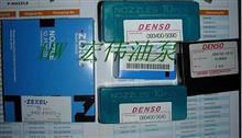 喷油嘴 DLLA160PN085 105017-0850 加藤700-5