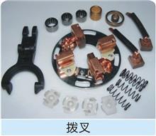 3708N-800QD2816/2802-800/QD2702-800起动机滚针轴承支架(铜套)/3708N-800QD2816/2802-800/QD2702-800