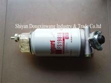 1125010-D35C0 康明斯 油水分离器总成-左置/1125010-D35C0
