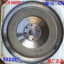 东风发动机厂 康明斯6CT/240-300马力飞轮总成/A3960491