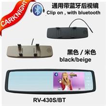 车载蓝牙,后视镜式,可视倒车影像/RV-430BT