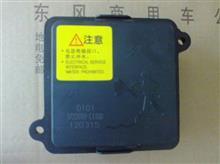 雷竞技天锦康机玉柴保险丝盒3722010-C1100/3722010-C1100