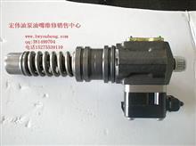 电控单体泵