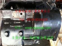 伊顿RT-11710B变速箱主箱壳体(外壳)