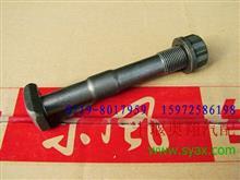 【D5000694645/46】东风天龙雷诺连杆螺丝机螺母/D5000694645/46