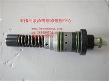 亚新科天纬电控单体泵