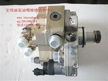 BOSCH 博世 CP3电喷油泵