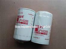 弗列加机油滤清器 LF16285/LF16285