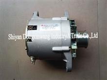 C4938600,37N-01010 交流发电机总成  东风康明斯/C4938600,37N-01010